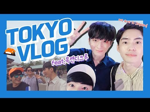 Sungha Jung VLOG #2 - Trip to Tokyo with Best Friends - วันที่ 14 Sep 2018