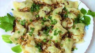 Вареники с картошкой . Супер вкусные вареники .Постные рецепты .
