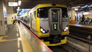横須賀線・東海道線・武蔵野線 ホリデー快速鎌倉 E257系500番台 NB-12 大船駅発車シーン