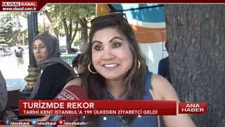 Ana Haber- 26 Temmuz 2019- Murat Şahin- Ulusal Kanal