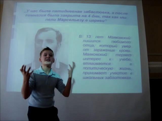 Изображение предпросмотра прочтения – КонстантинЕрофеев читает произведение «Прощание» В.В.Маяковского