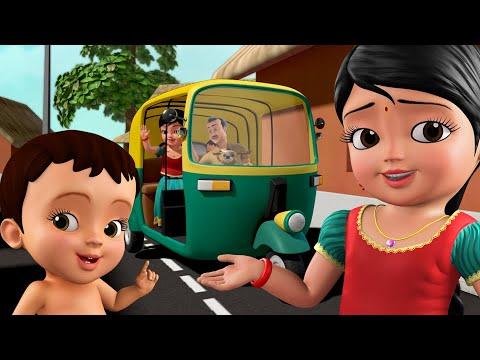 Download ಬನ್ನಿ ಆಟೋದಲ್ಲಿ ಹೋಗೋಣ - Auto Rickshaw Song | Kannada Rhymes for Children