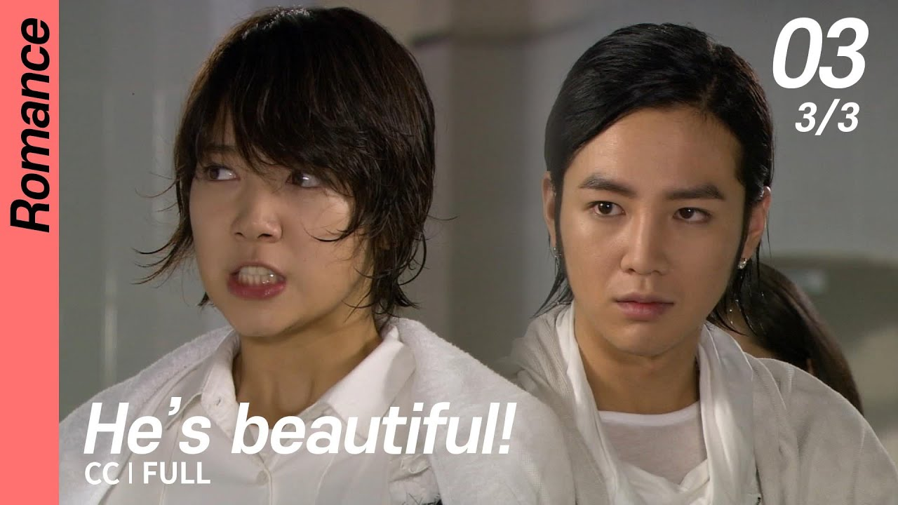 Download [CC/FULL] He's beautiful! EP03 (3/3) | 미남이시네요