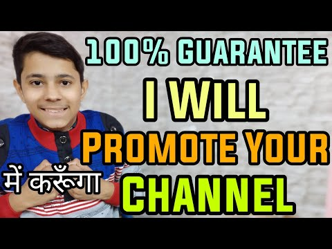 100% Guarantee I Will Promote Your Youtube Channel Free In 2019 🔥🔥