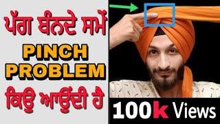 Pinch Problem   Patiala shahi pagg   Easy Method by classic sardar turban academy
