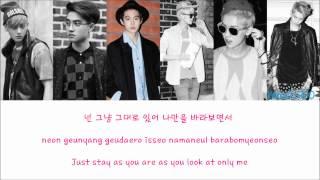 EXO - Growl (으르렁) [Hangul/Romanization/English] Color & Picture Coded HD