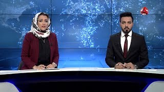 نشرة اخبار المنتصف 14 - 11 - 2018 | تقديم اماني علوان وهشام الزيادي | يمن شباب