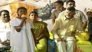 అవన్ని మీరే చేస్తున్నారా..సార్ Student Question to CM Chandrababu Naidu at Navarimana Deeksha