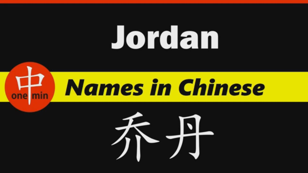write your name in chinese There are two ways to write your name in japanese and one of them is wrong.
