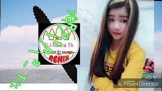 Gambar cover dj Ratha Tk 2019