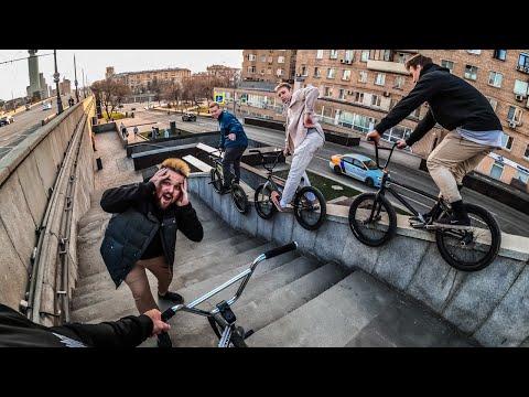 Весенний стрит на BMX по улицам Москвы. Bangers Only