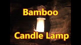 Bamboo Candle Lamp