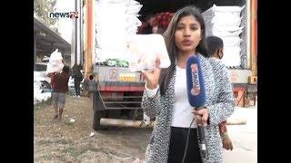 काठमाडौंमा मासु तस्करी भएको खुलासा - NEWS24 TV