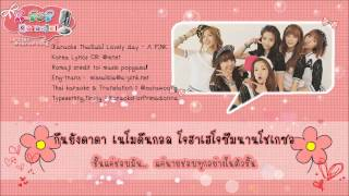 [ThaiSub] Lovely day - A PINK