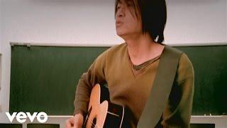 游鴻明 Chris Yu - 吻了再說