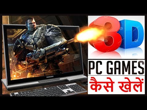 HOW TO PLAY PC GAMES IN 3D   HINDI