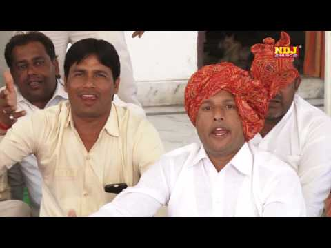 गुर्जर के घर जन्मूँगा इस बार / Lattest Kali Kholi Mohan Ram Bhajan Song / NDJ Music