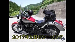2017年上野村バイクツーリング thumbnail