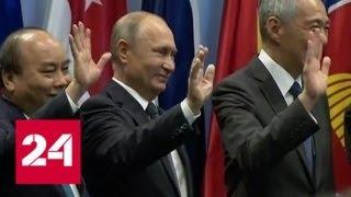 Визит Путина в Сингапур завершится Восточноазиатским саммитом - Россия 24