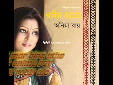 mor bina uthe kon sure baji by anima roy...album robir alo