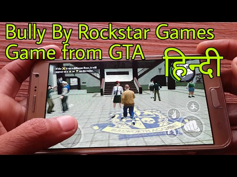 How To Download Bully free for Android : New Game By Makers of GTA