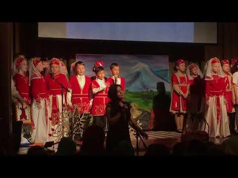 Фестиваль   Армения -ЦО 109 г. Москва (19.10.2018)