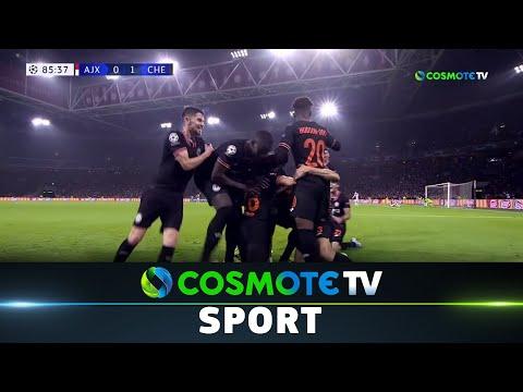 Άγιαξ - Τσέλσι (0-1) Highlights - UEFA Champions League 2019/20 - 23/10/2019 | COSMOTE SPORT