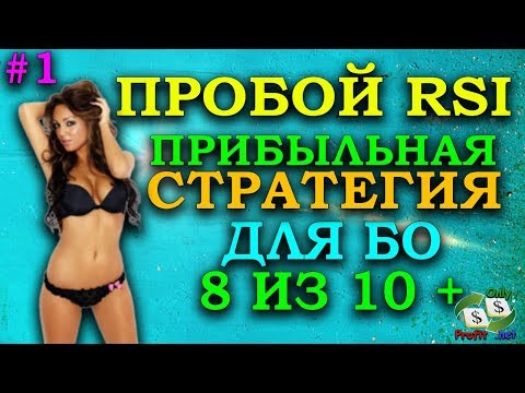Пул криптовалюты майнинг онлайн на русском-13