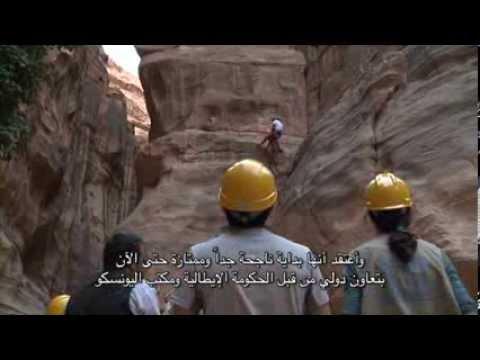 Siq Stability Project Video