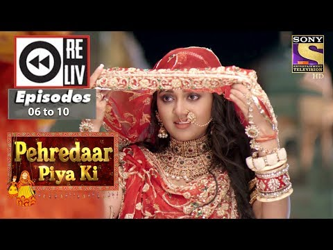 Weekly Reliv | Pehredaar Piya Ki | 24th July to 28th July 2017 | Episode 06 to 10 thumbnail