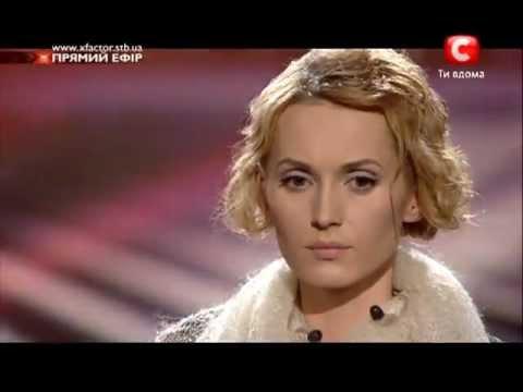 Aida Nikolaichuk - White acacia clusters fragrant - [ X-Factor 3 ]из YouTube · Длительность: 14 мин46 с  · Просмотры: более 767.000 · отправлено: 26-12-2012 · кем отправлено: Channel Interesting Videos
