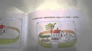 Капризная кошка. Владимир Сутеев. Читаем детям вслух.