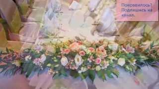 Как украсить столы для свадьбы