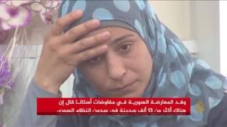 أكثر من 13 ألف معتقلة بسجون النظام السوري