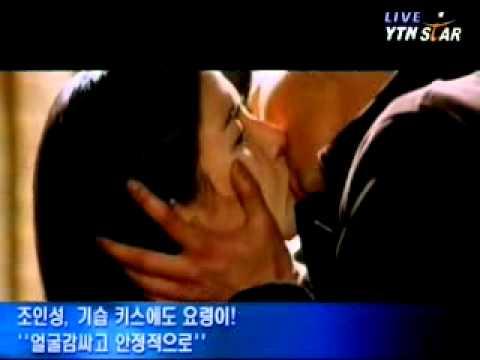 [movie] Cho In-Sung surprise kiss (조인성 기습키스 노하우)
