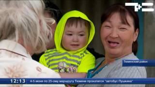 Жители села Успенка отпраздновали новоселье - ТСН 4 июня cмотреть видео онлайн бесплатно в высоком качестве - HDVIDEO
