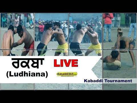 🔴 [Live] Raqba (Ludhiana) Kabaddi Tournament 20 Jan 2018