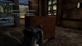 видео Тормоза на PS3 в Last of us(Одни из нас)