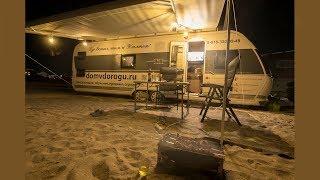 В автономном режиме на пляже в Крыму. Установка прицепа Hobby, без внешних источников электроэнергии