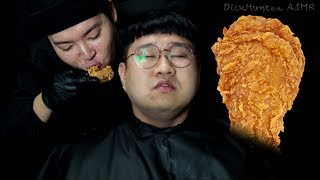 치킨 ASMR │Chicken │회훈 더미헤드