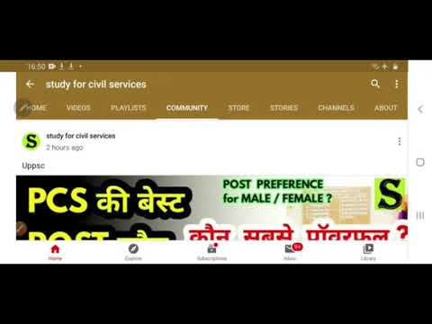new-students-of-study-for-civil-services-please-watch-basic-information-youtube-video-channel