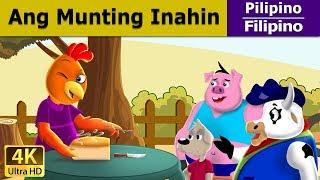 Ang Munting Pulang Inahing Manok - kwentong pambata tagalog - 4K UHD - Filipino Fairy Tales