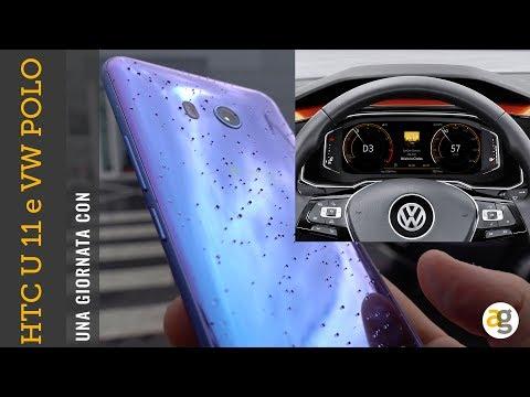HTC U11 e la tecnologia di NUOVA POLO Volkswagen | una giornata con
