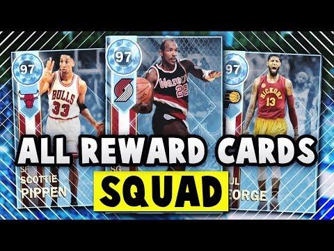 NBA 2K18 ALL REWARD CARDS SQUAD! Ft. DIAMOND CLYDE DREXLER!!   NBA 2K18 MyTEAM SQUAD BUILDER