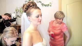 невеста сборы