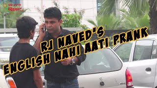 Mirchi Murga | Speaking Another Language to Strangers | RJ Naved Prank