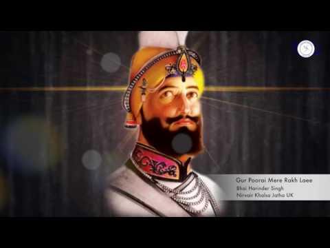 Gur Poorai Mere Rakh Laee   Nirvair Khalsa Jatha UK