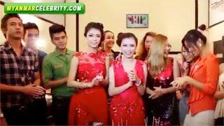 Repeat youtube video Birthday Party: Khine Thazin - Yu Wah & Ngu Wah