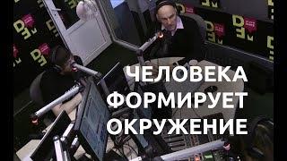 Эфир на DFM с Радиславом Гандапасом