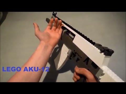Battlefield 4: LEGO AKU-12 | Jim's Lego Guns